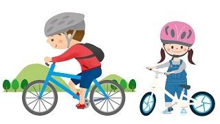 キッズ自転車とジュニア自転車