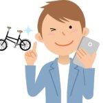好みの自転車を選んだ男性