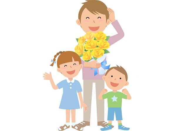 子供から花束をもらうお父さん