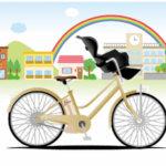 子供乗せ電動アシスト自転車