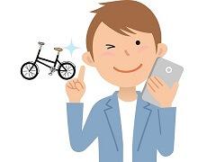 自転車を選ぶ男性