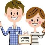 cyma(サイマ)